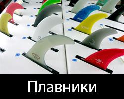 avatar-fins