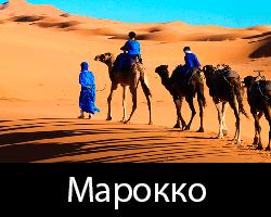 серф-трип в Марокко